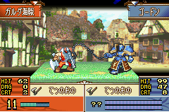 FE8 HACK]FE1and FE2 remake on GBA - Projects - Fire Emblem