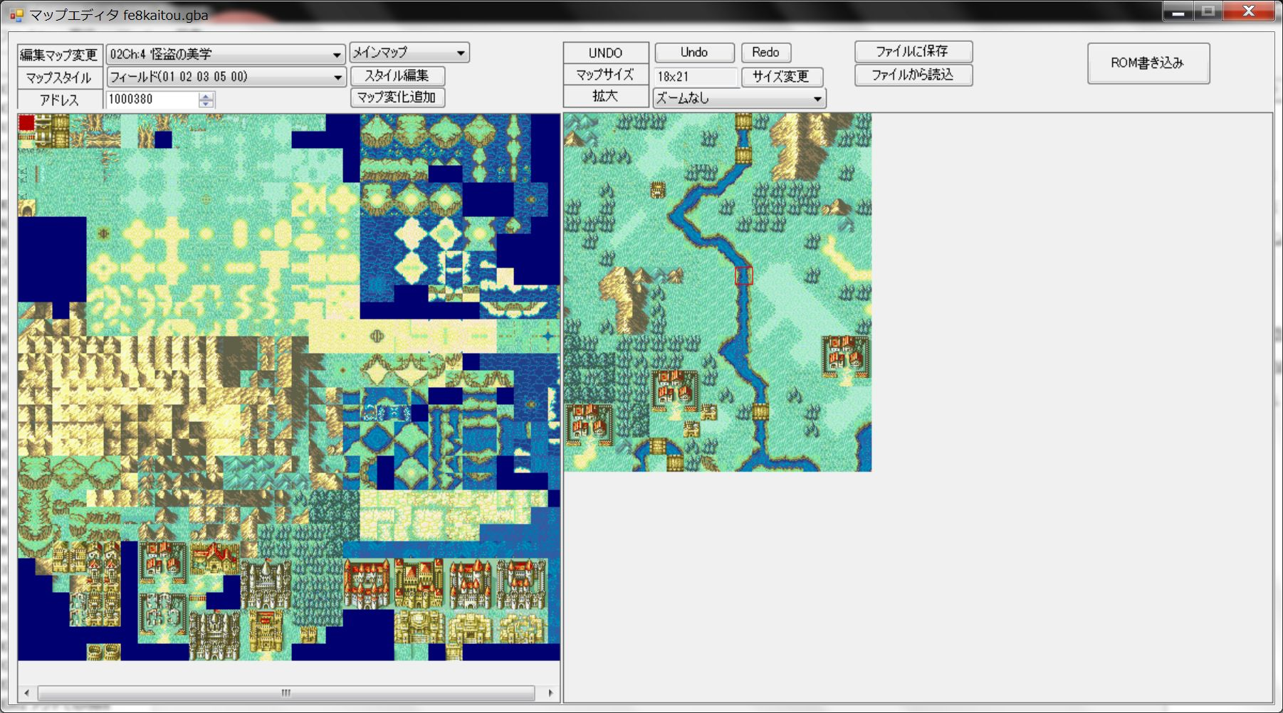 FE_Builder_GBA - Toolbox - Fire Emblem Universe