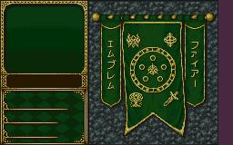 30thAnniversaryStatscreenUI-Green_Kana256x160