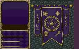 30thAnniversaryStatscreenUI-Purple_Kana256x160