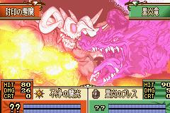 Black Flame Dragon VS Sealed Devil - 2