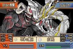 God Dragon VS Sealed Devil