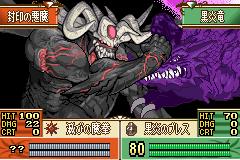 Black Flame Dragon VS Sealed Devil - 3