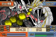 God Dragon VS Sealed Devil - 2